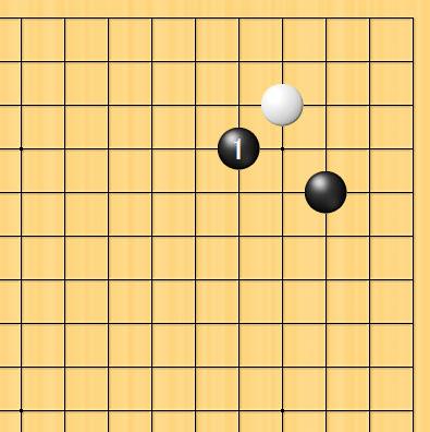 日本囲碁連盟 | 囲碁用語「カケ...